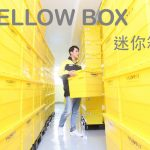 BigYellow Box – 荃灣分店